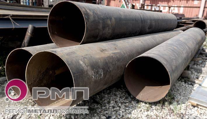 Трубы 15Х5М 630х8 мм